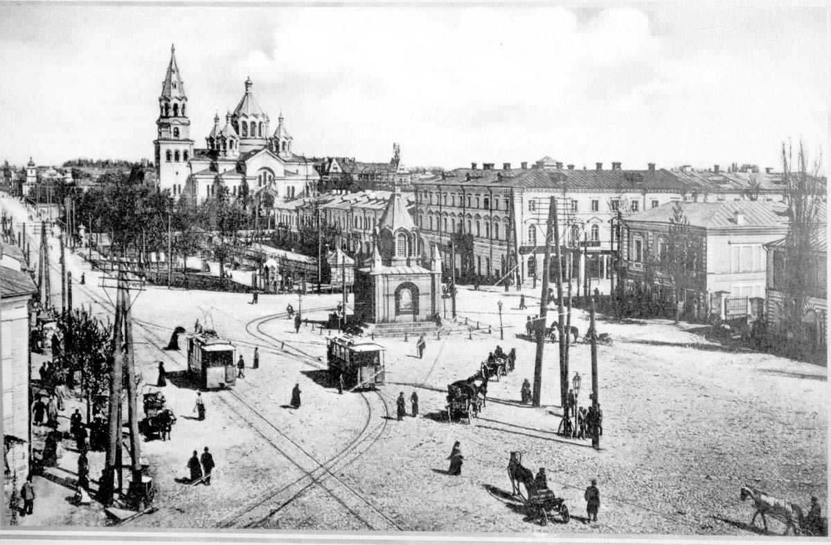 Zhytomyr. Alexander II Square