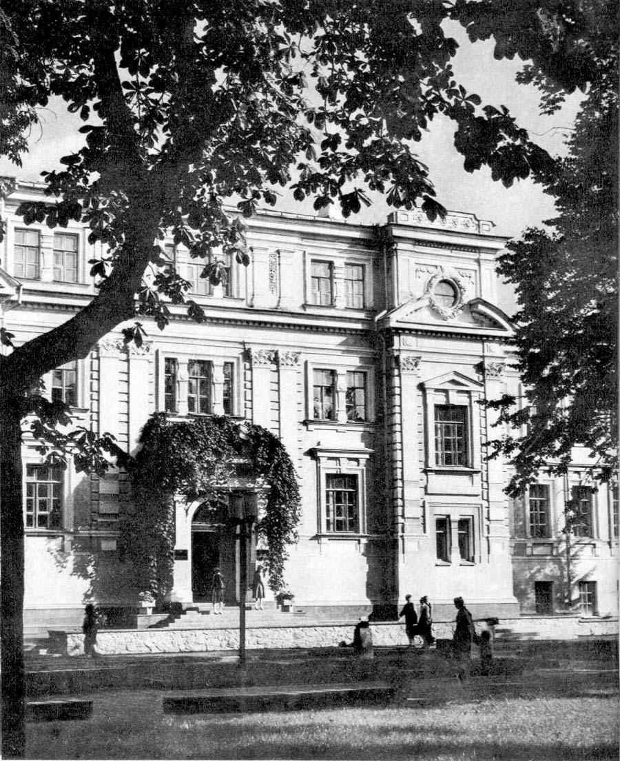 Zhytomyr. Agricultural Institute