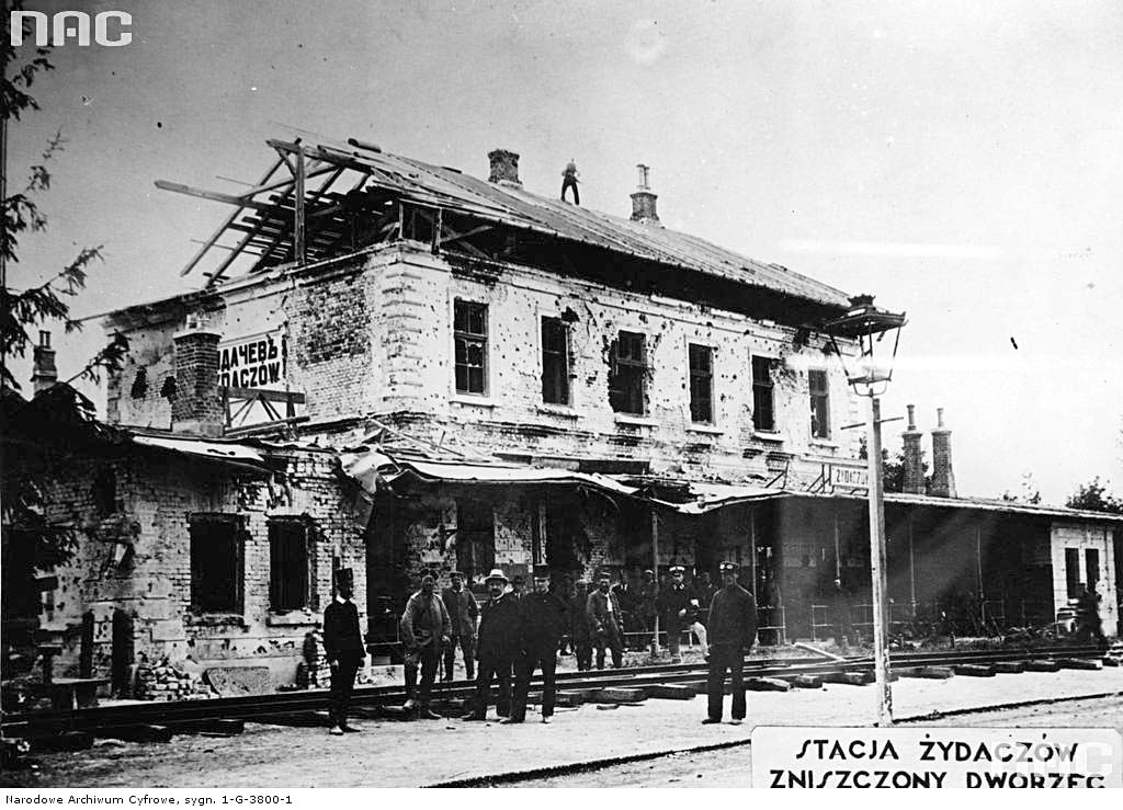 Zhydachiv. Destroyed in the First World War the station