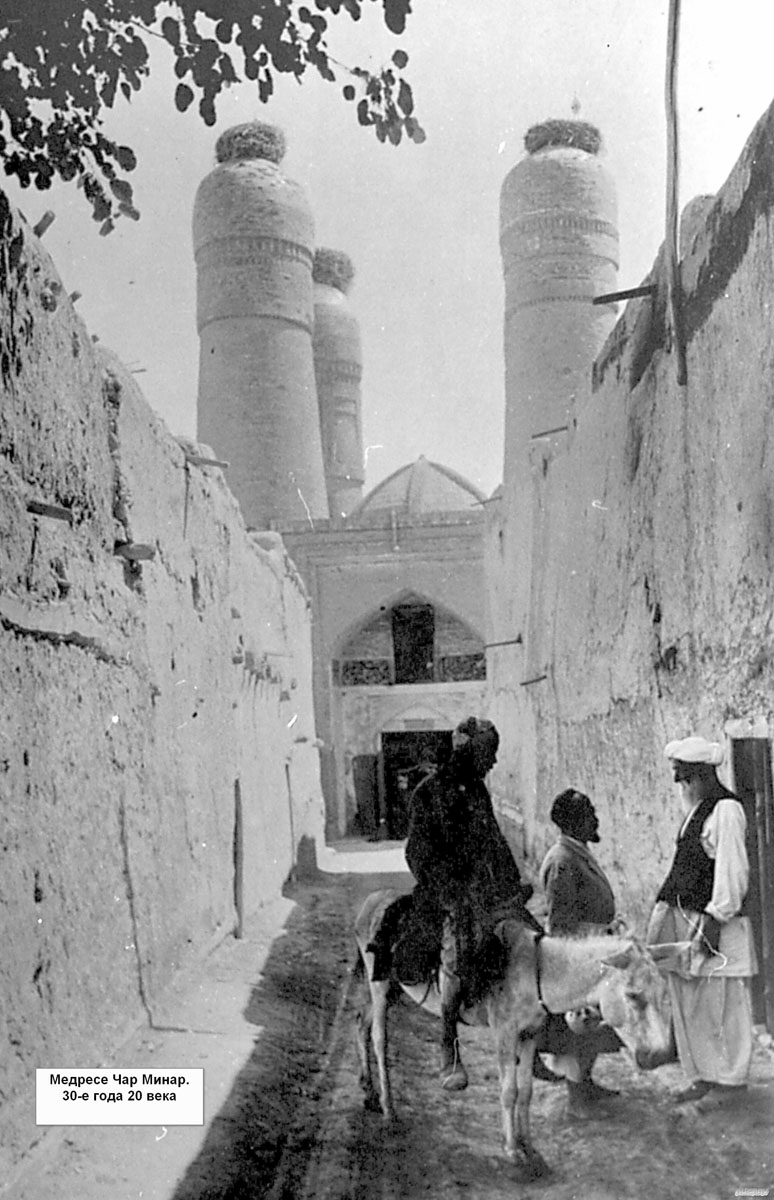 Bukhara. Madrasah Chor-Minor of khalif Niyazkul, circa 1930