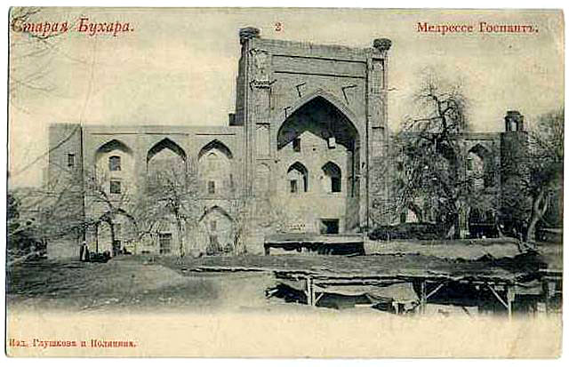 Bukhara. Madrasah Gospant
