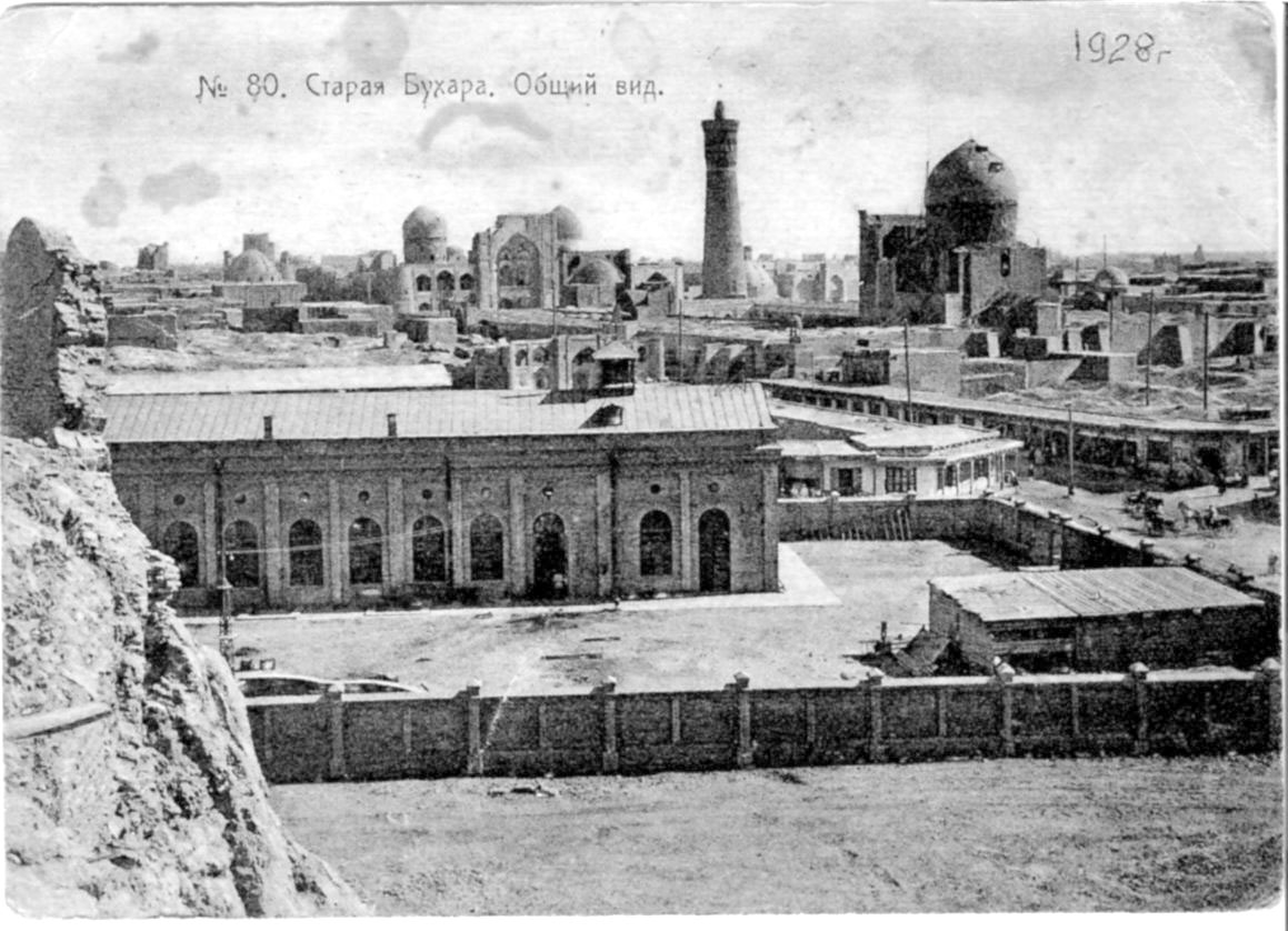 Bukhara. Panorama of city