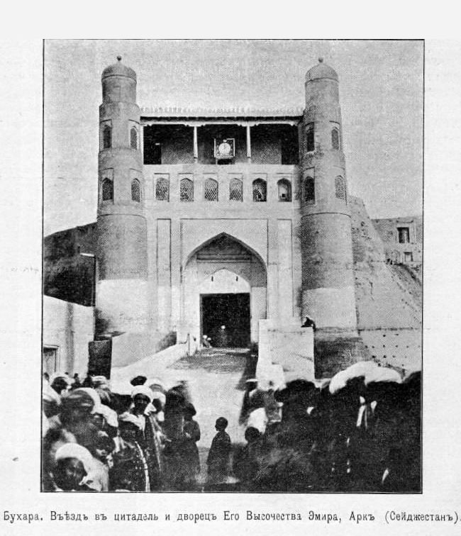 Bukhara. The entrance of Emir to the fortress