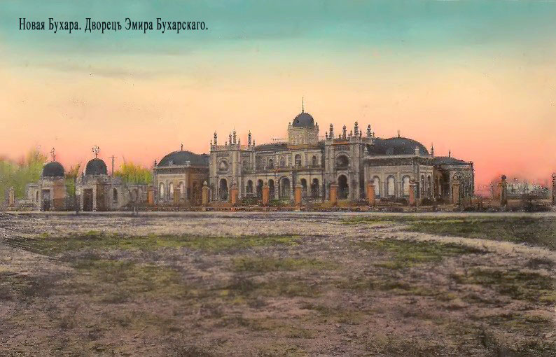 Kogon. Palace of the Emir of Bukhara
