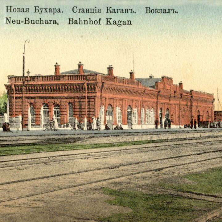Kogon. Railway station, XIX century