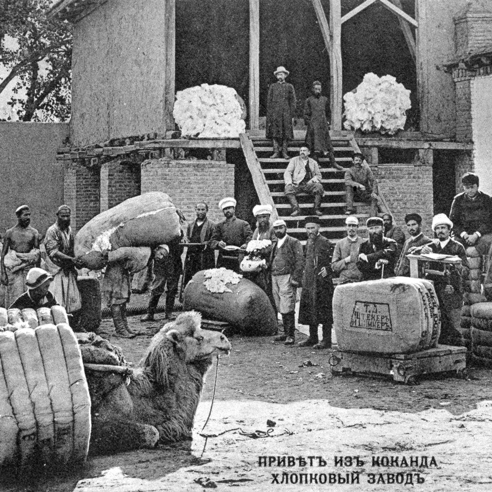 Kokand. The Cotton factory