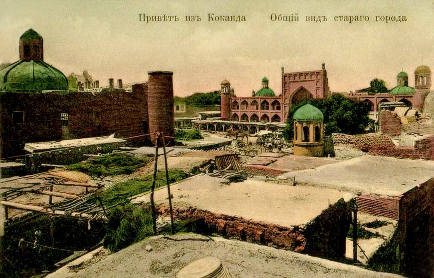 Kokand. A general view of the old town