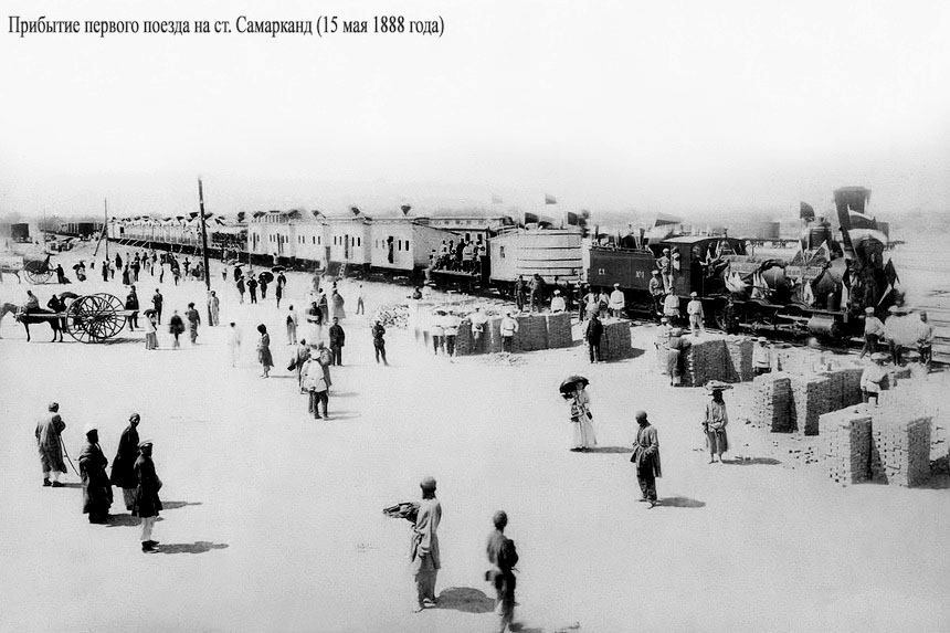 Samarkand. The arrival of the first train