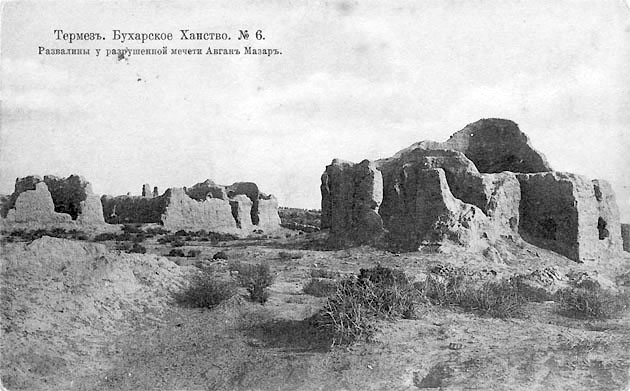 Termez. The ruins in the destroyed mosque Avgan mazar