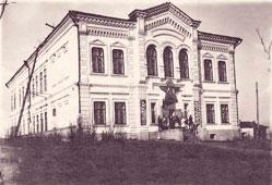 Бирский медицинский техникум, 1948