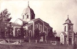 Бирск. Храм Трех Казанских Святителей