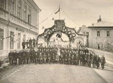 Бирск. Арка в честь 5-летия пожарной команды
