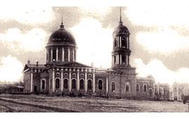 Бирск. Троицкая площадь, Свято-Троицкий собор