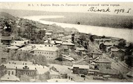 Бирск. Вид верхней части города с Галкиной горы, 1918
