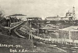 Елабуга. Вид с дамбы, 1914