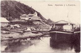 Елабуга. Пристань на Каме