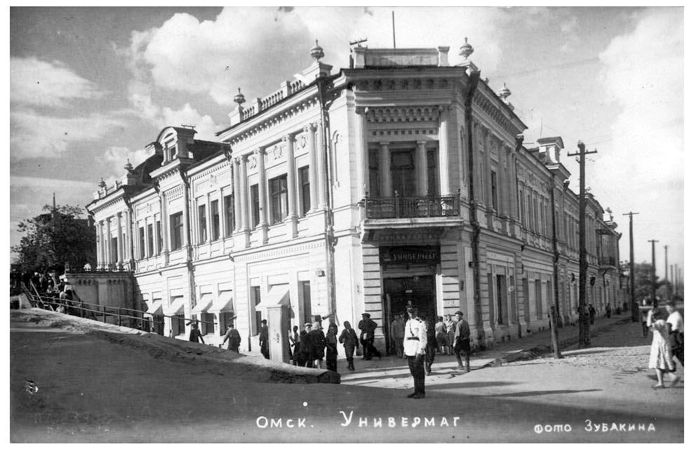 День рождения, картинки старый омск