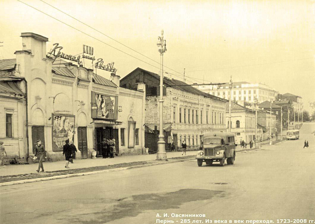 Фотографии города калининград музее сохранены