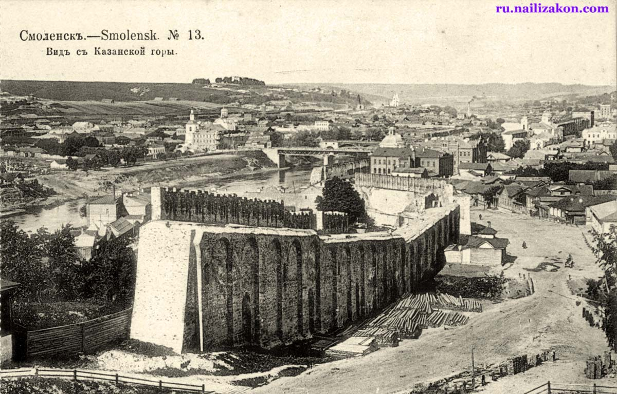 главная лестница исторический смоленск фото известность