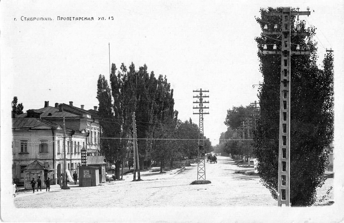 Картинки города тимашевска краснодарского края днем