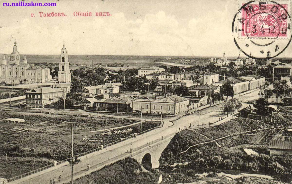 Картинки, старые открытки тамбов