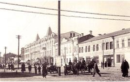 Уфа. Александровская улица, между 1900 и 1917