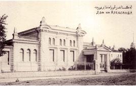 Уфа. Александровская улица - Дом Е.А. Поносовой-Молло, 1910