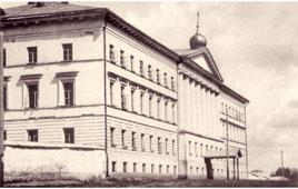 Уфа. Александровская улица (ранее Семинарская). Духовная семинария, между 1900 и 1917
