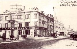 Уфа. Александровская улица - Магазин братьев Шамгуловых (ЦУМ), между 1910 и 1917