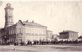 Уфа. Большая Казанская, Пожарная часть, между 1880 и 1910