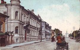 Уфа. Большая Казанская улица, между 1904 и 1914