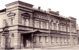 Уфа. Большая Казанская - Землемерное училище, между 1900 и 1917