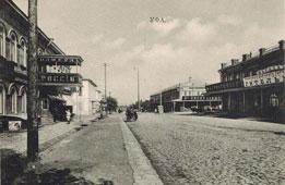 Уфа. Большая Успенская улица, гостиница 'Россия', между 1905 и 1915
