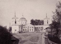Уфа. Церковь Спаса Нерукотворного Образа, 1910