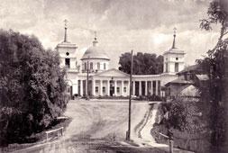 Уфа. Церковь Спаса Нерукотворного Образа, между 1900 и 1914