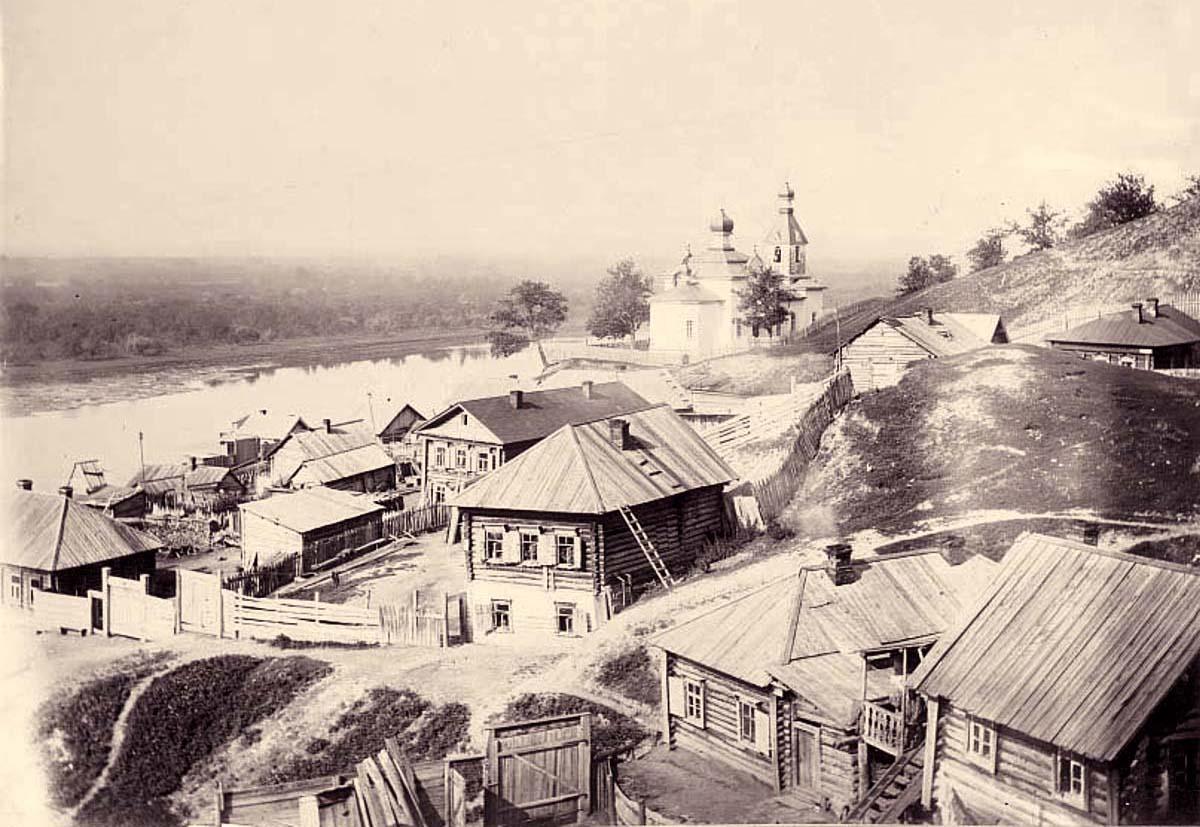 старые фотографии башкирии официальный сайт сузуки