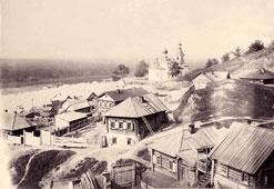 Уфа. Церковь Всех Святых на берегу Белой в Архиерейской слободе, 1910