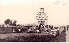 Уфа. Часовня Николая Чудотворца, между 1900 и 1917