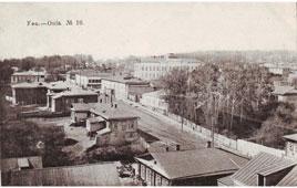 Уфа.Губернаторская улица, между 1900 и 1906