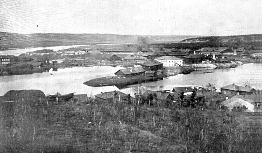 история усолье-сибирское картинки про
