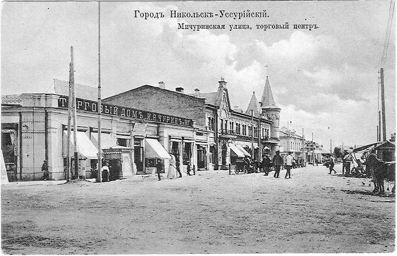 Фотографии старого уссурийска