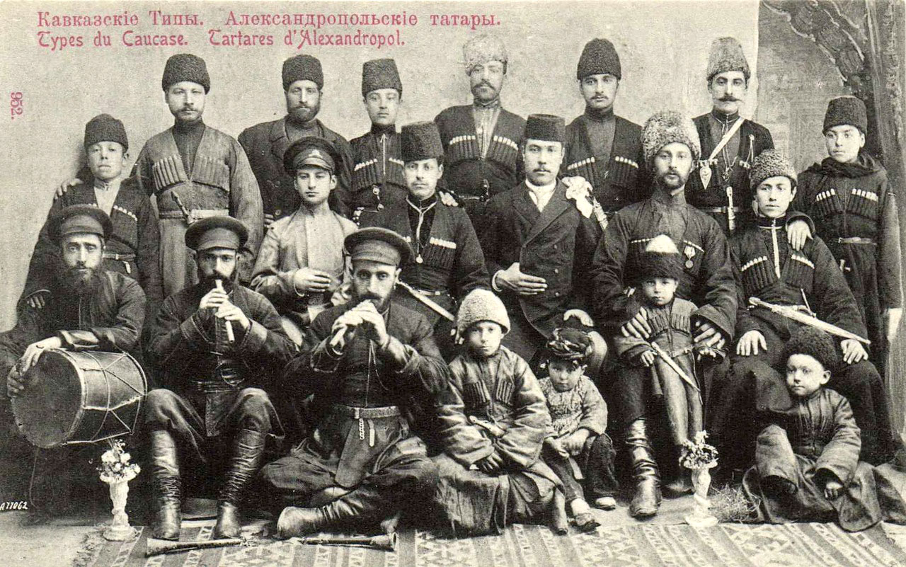 Gyumri. Tatars of city Alexandropol