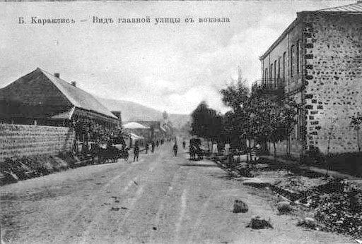 Vanadzor. View the main street from the station