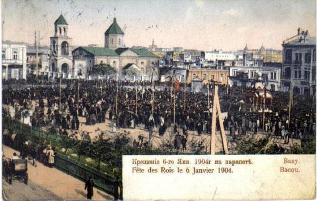 Baku. Baptism on the parapet of January 6, 1904