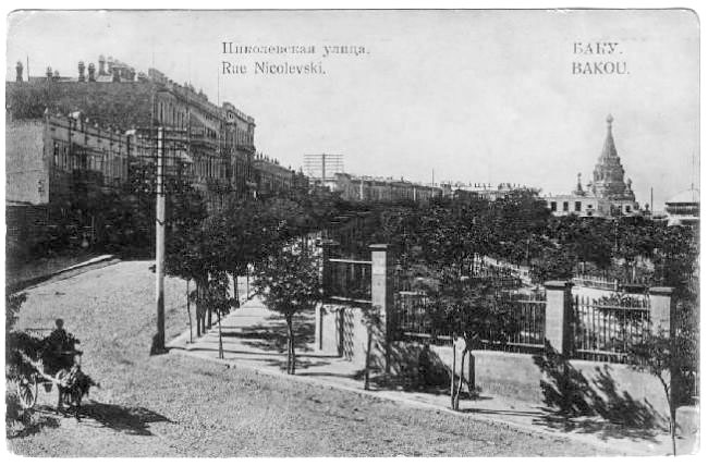 Baku. Nicholas street