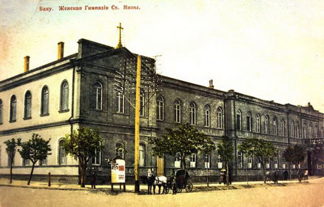 Baku. Women's College of St. Nina with the guest house