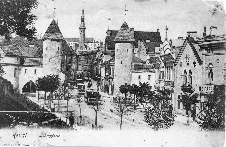 Tallinn. View of Vira Street