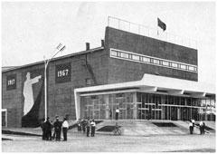 Aktobe. Movie theater 'October'