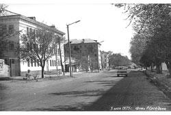 Aktobe. Panorama of the City, May 3, 1975