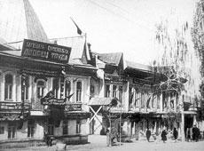 Алма-Ата. Дворец труда, 40-е годы